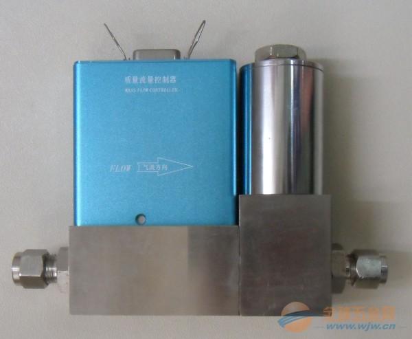 东莞气体质量流量控制器DSN-SC-V厂家直销