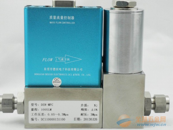 供应DSN-SM-V大流量气体质量流量计/气体质量流量计生产厂家