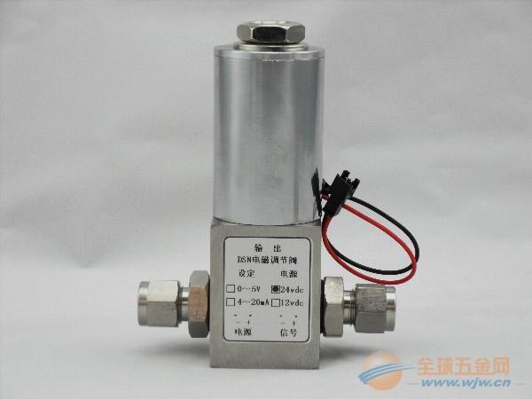 深圳质量流量控制器 价格 生产厂家 经销