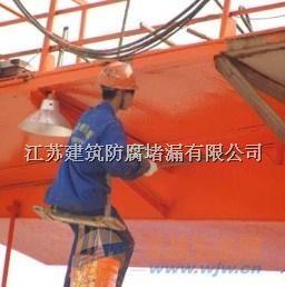 文县防水堵漏工程公司