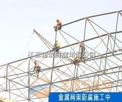叶县 水池玻璃钢防腐电话15805108777