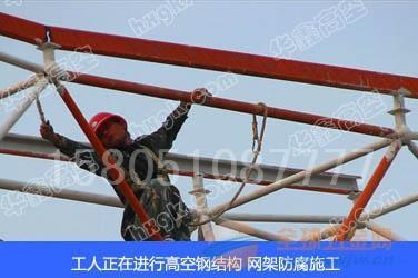 龙马潭区防腐保温工程公司