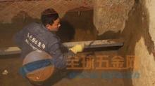 十堰.地下室堵漏水池堵漏隧道堵漏地下室堵漏水池堵漏隧道堵漏