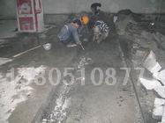 湘東區防水堵漏公司