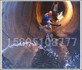烏馬河區電纜整治公司