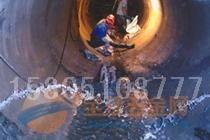 正阳县烟囱拆除维修加固公司电话多少158051087