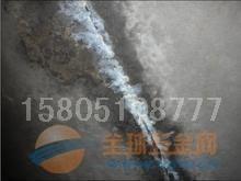 樊城區防水堵漏工程公司
