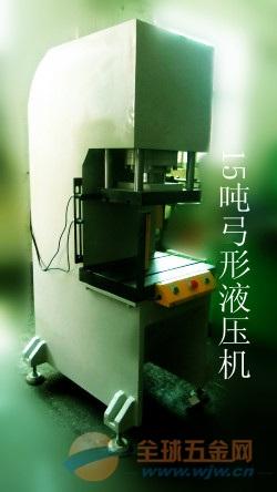 液压机-压力机-单柱液压机尺寸-全球五金网图片