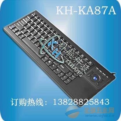 阳江特种工业键盘销售公司专业品质服务一流