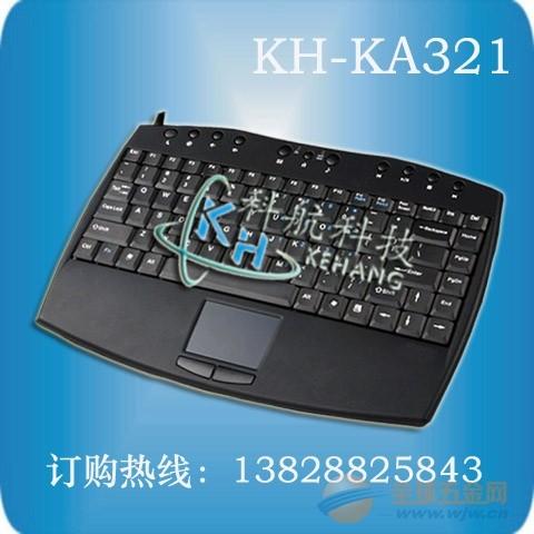 带触摸板键盘厂家品质之选
