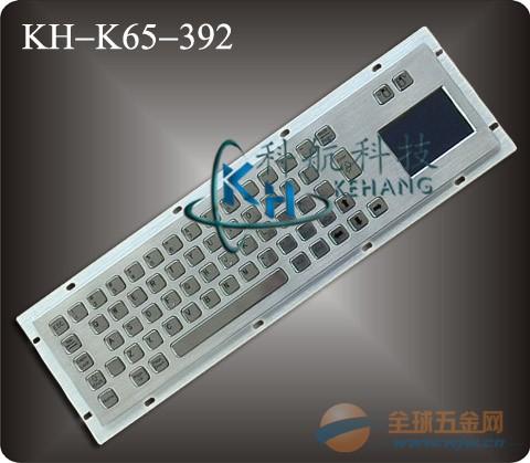 福建工业一体键盘销售公司报价
