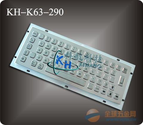 不锈钢公路收费键盘