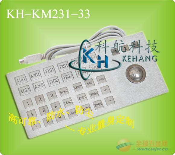 广州采购键盘哪家公司报价更优惠