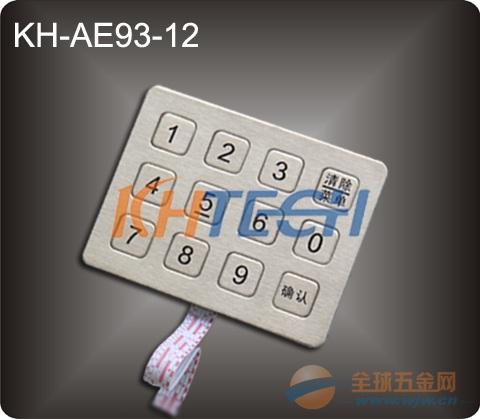 数字工业键盘|不锈钢数字键盘