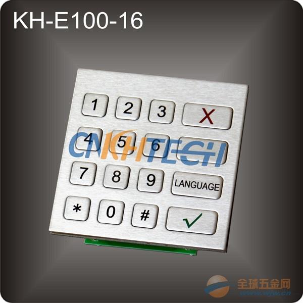 重庆加气机键盘 四川加气机键盘 郑州加气机键盘