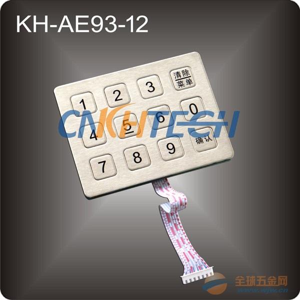 重庆金属防爆键盘