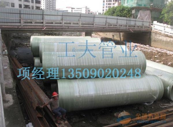 DN400玻璃钢夹砂管