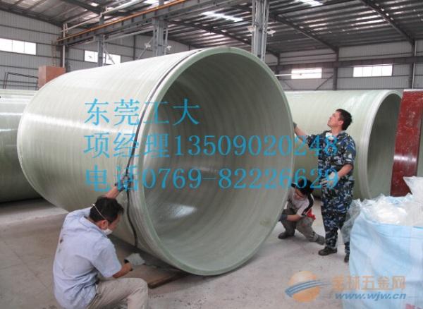 玻璃钢夹砂顶管给排水专用