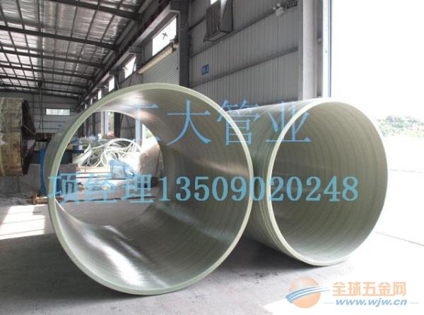 玻璃钢顶管标准