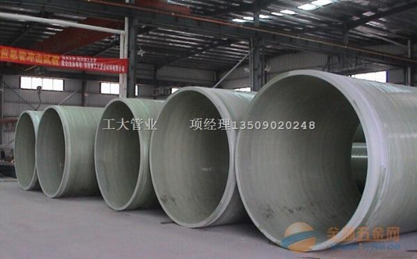 DN2000玻璃钢顶管