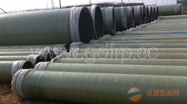 玻璃钢化工工艺管生产厂家