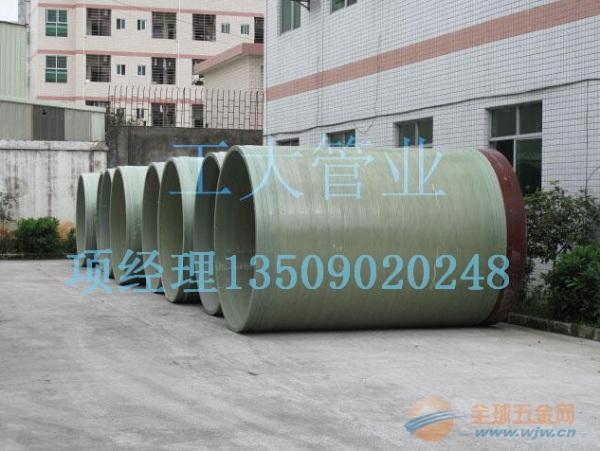 广东玻璃钢顶管厂家