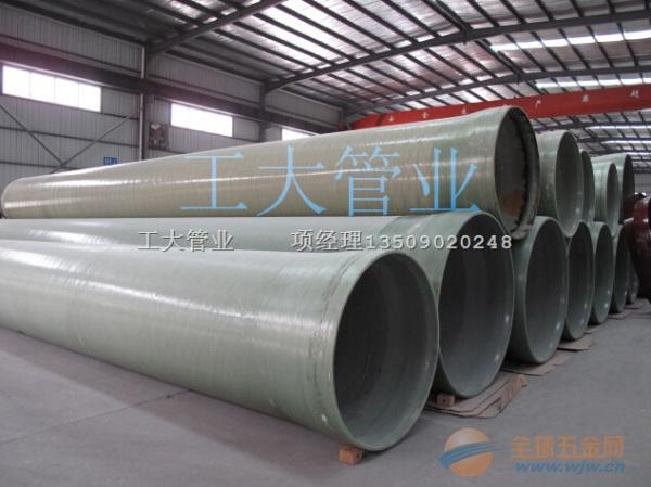 广东玻璃钢夹砂管如何