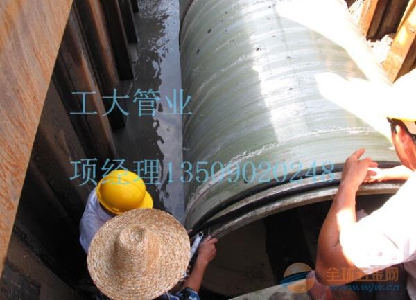 广东玻璃钢夹砂管技术参数