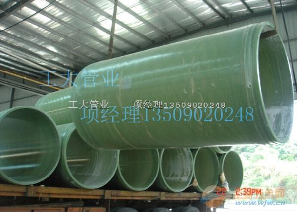 2015新款广东玻璃钢夹砂顶管