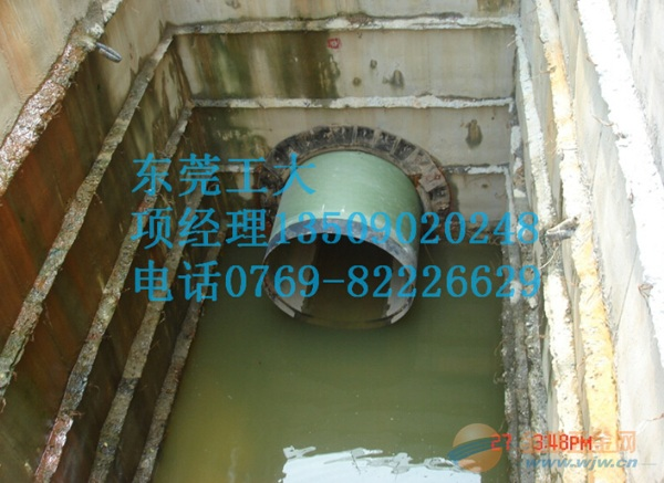 广东玻璃钢夹砂顶管修复依据