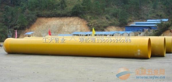 惠州DN2000玻璃钢夹砂管