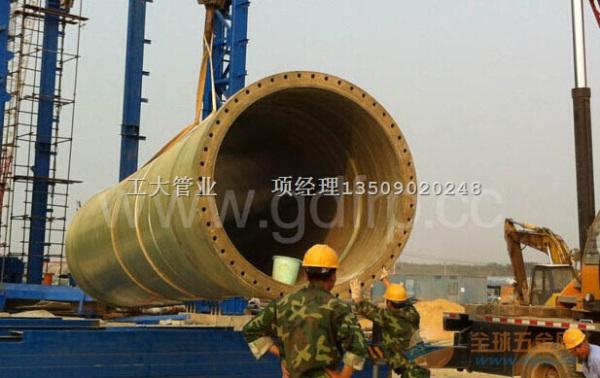 惠州归源牌玻璃钢夹砂管