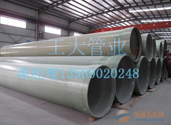 广州南沙玻璃钢夹砂管