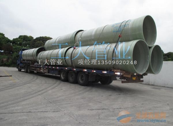 惠州夹砂玻璃钢管道价格