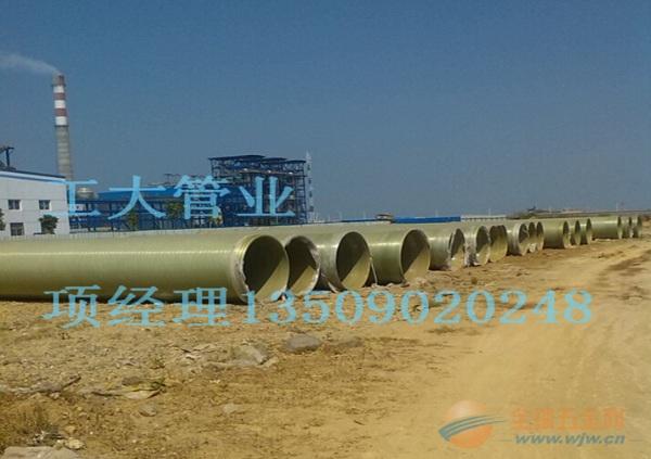 惠州玻璃钢夹砂管国内大厂