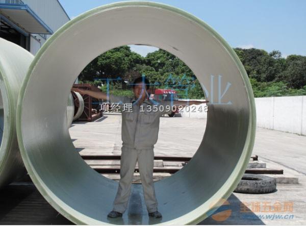 供应玻璃钢顶管