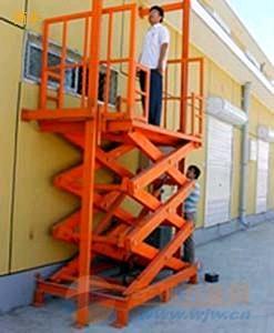 �共┥�降机―�共┥�降货梯,13863909091 �共┥�降平台