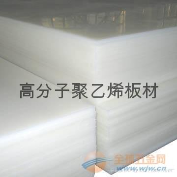 煤矿聚乙烯耐磨衬板_煤矿聚乙烯耐磨衬板特点