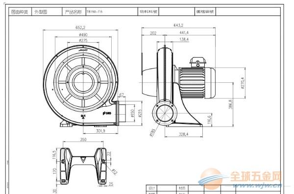 TB150-7.5鼓风机/TB150-10风机现货多应用于锅炉送风,锅炉引风,热风循环,吹水吹干等等,风机可承受的通风温度高达260度,并且可以24小时候不停机运行。专业生产制造全风风机,全风鼓风机,全风高压风机,透浦式鼓风机,隔热风机,工业吸尘机,鼓风机.集尘机,集尘设备,工业除尘设备及除尘系统工程。环型高压鼓风机、透浦多段式鼓风机、隔热风机等各种中、低压风机,吸尘机、等用於工业界之吸尘、通风等的用途。 並于1999年取得ISO9000:2000認證合格,且取得CE認證。產品行銷全国。全風公司具有彈性