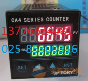 TOKY CA4-RB60