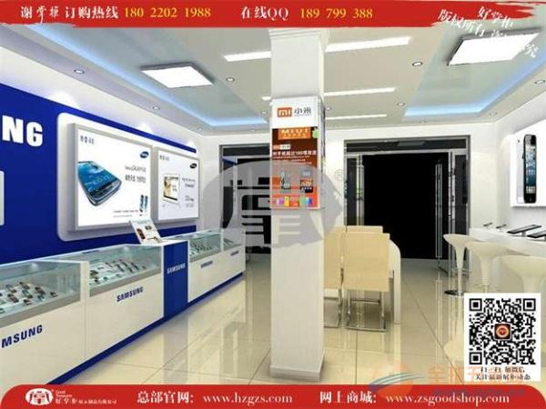 体验店手机柜台效果图 手机店摆放设计图 禅城三星手机专