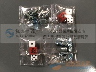 浙江玩具配件包装机