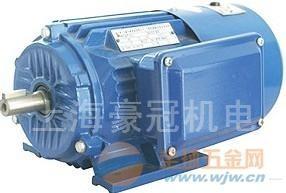 刹车电机/台湾刹车电机/变频刹车电机