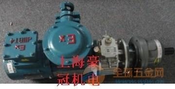 防爆涡轮减速机/防爆齿轮减速机价格。