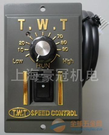 TWT调速器/US52调速器/东炜庭调速器