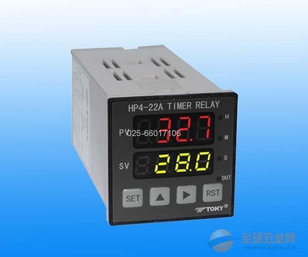 东崎 HP4-RB10(HP4-22A) 时间继电器 TOKY