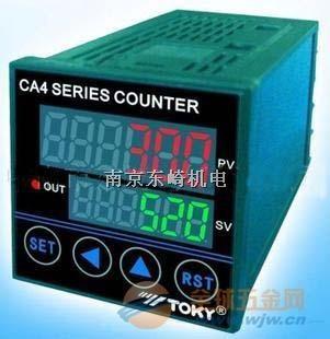 东崎 TOKY CA7-RB60 6位显示 计数器