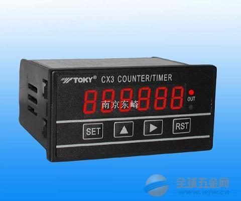 东崎 TOKY CX8-PS61A 智能型计米器/计数器/定时器