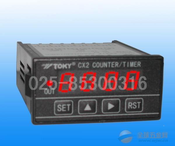 东崎 TOKY CX2C-PS61A 智能型 6位计米器/计数器/定时器 价格