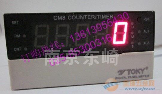 东崎TOKY CM8-PS52B 计数器 计米器 定时器